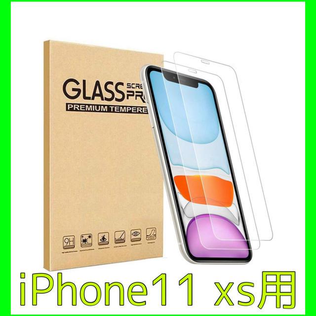 最高級グッチアイフォン11Proケースアップルロゴ,シャネルアイフォン11ケースおすすめ