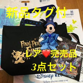 ディズニー(Disney)のレア❤️★新品タグ付★ディズニーシー限定 販売終了 ファンタズミック 3点セット(キャラクターグッズ)