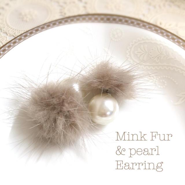ミンクファーとパールのピアス グレージュ レディースのアクセサリー(ピアス)の商品写真