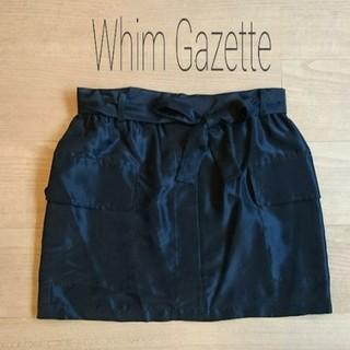 ガリャルダガランテ(GALLARDA GALANTE)のWhim Gazette ウィム ガゼット スカート(ミニスカート)