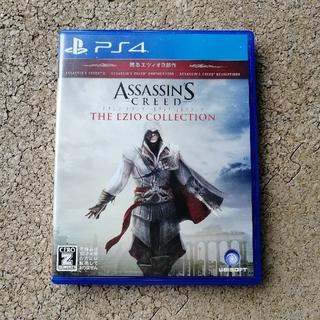 プレイステーション4(PlayStation4)のアサシン クリード エツィオ コレクション PS4(家庭用ゲームソフト)