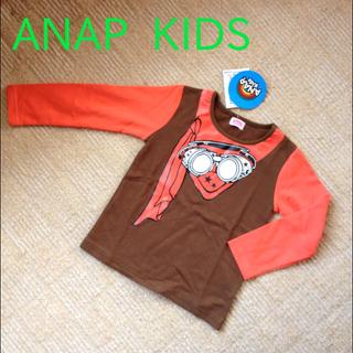 アナップキッズ(ANAP Kids)の新品タグ付き☆アナップキッズロンT110(その他)