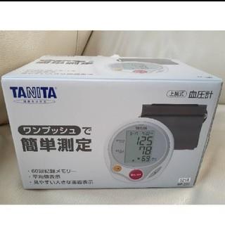 タニタ(TANITA)の血圧機 タニタ(その他)