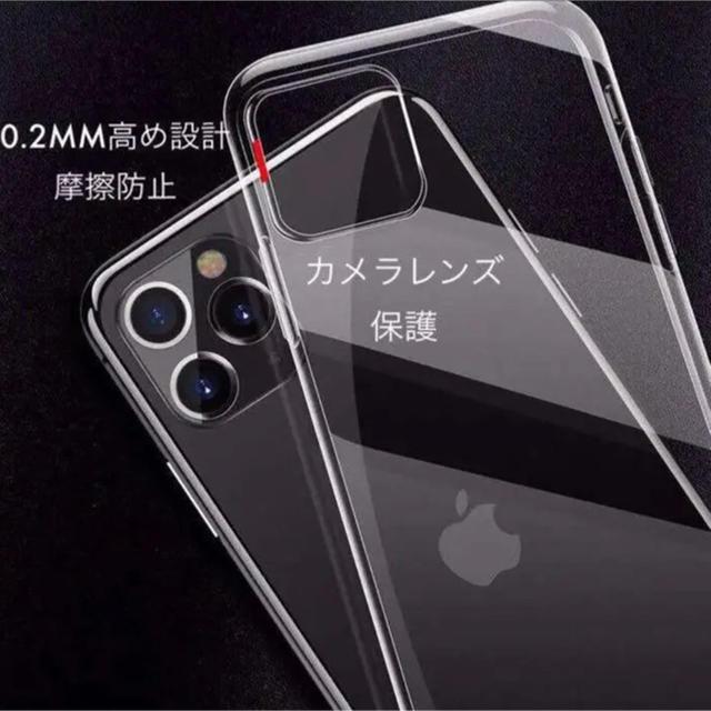 『ケイトスペードiPhone11ケースおすすめ,supremeiPhone11Proケースおすすめ』