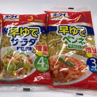 ニッシンセイフン(日清製粉)のオーマイ マカロニ (麺類)