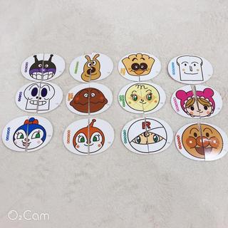 アンパンマン(アンパンマン)のアンパンマン 絵合わせ 遊び カード(知育玩具)