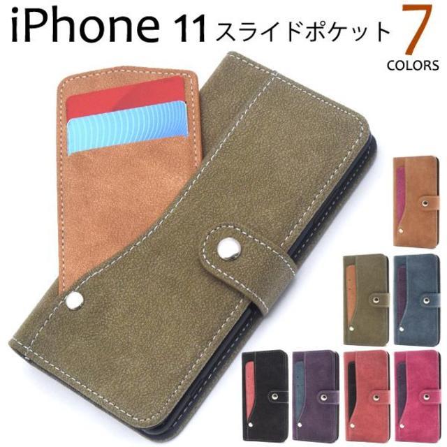 ルイ ヴィトン iPhone6s plus ケース 手帳型 / 新品■iPhone11専用スライドポケット付ソフトレザー手帳型ケースの通販 by ドロイド|ラクマ
