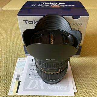 ケンコー(Kenko)の青が美しい!Tokina 11-20 F2.8 PRO DX(レンズ(ズーム))