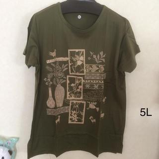 セシール(cecile)の大きいサイズ  セミロング丈Tシャツ  アーミーグリーン(Tシャツ(半袖/袖なし))