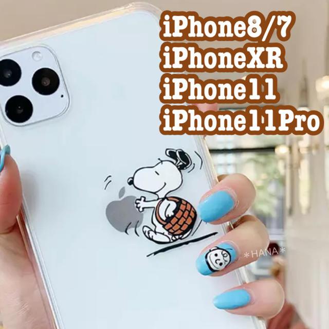 ルイ ヴィトン iphonex ケース - SNOOPY - 【iPhone11ケース】スヌーピー ③ショッピング 他のサイズもございますの通販 by *HANA*'s shop|スヌーピーならラクマ