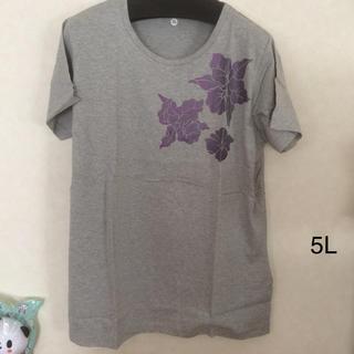 セシール(cecile)の大きいサイズ  セミロング丈 Tシャツ  グレー(Tシャツ(半袖/袖なし))