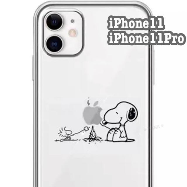 iphone 11 ケース burch - SNOOPY - 【iPhone11ケース】スヌーピー ④焚き火 他のサイズもございますの通販 by *HANA*'s shop|スヌーピーならラクマ