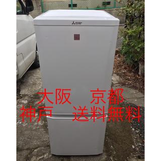 ミツビシ(三菱)の三菱ノンフロン冷凍冷蔵庫  MR-P15EZ-KW   2015年製 (冷蔵庫)