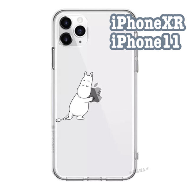 ルイヴィトン アイフォン 11 ケース 財布型 / 【iPhone11ケース】ムーミン ハグ 他のサイズもございますの通販 by *HANA*'s shop|ラクマ