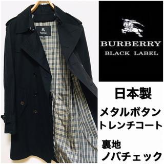BURBERRY BLACK LABEL - BURBERRY BLACK LABEL☆メタルボタントレンチコート☆Mサイズ☆