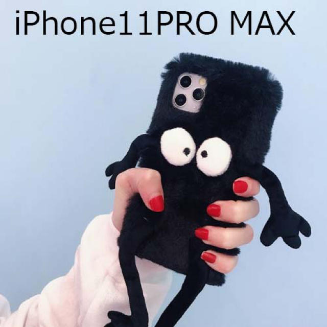 ルイ ヴィトン iPhone6 plus ケース / iPhone11promaxかわいいまっくろファースマホケース新品送料込みの通販 by りお73's shop|ラクマ
