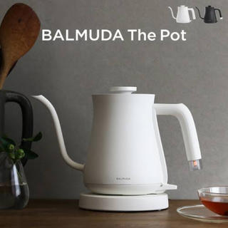 バルミューダ(BALMUDA)の【新品未開封】バルミューダ BULMUDA The Pot White ホワイト(電気ケトル)