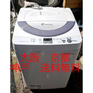 シャープ(SHARP)のSHARP 全自動電気洗濯機  ES-GE55N-S    2013年製  (洗濯機)