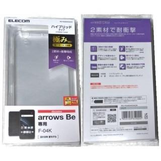 ELECOM - arrows Be(F-04K)用ハイブリッドケース/極み 024