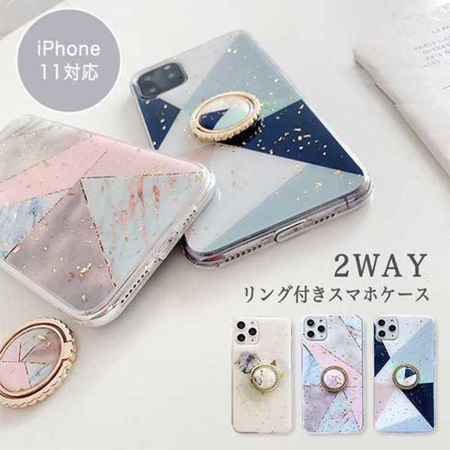 グッチiPhone11ProMaxケース,グッチアイフォーン8plusケースレディース 通販中