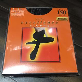 カネボウ(Kanebo)のカネボウ Heat &Fit L〜LL エクセレンス タイツ 150デニール(タイツ/ストッキング)