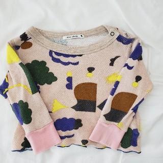 ミナペルホネン(mina perhonen)のミナペルホネン ピンク カットソー(Tシャツ)