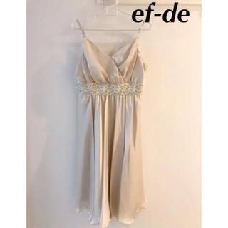エフデ(ef-de)の【期間限定価格】ef-de ワンピース ドレス(その他ドレス)
