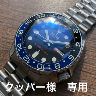 セイコー(SEIKO)のSEIKO SKX009 ネイビーボーイ カスタム(腕時計(アナログ))
