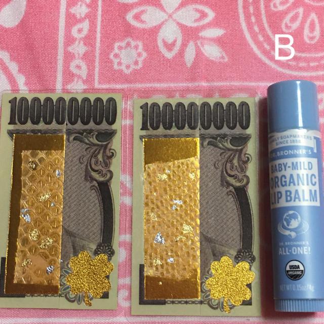 幸運を招く龍神お守り☆2枚セット ハンドメイドの生活雑貨(その他)の商品写真