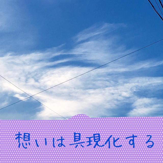 幸運招く龍神お守り☆2枚セット ハンドメイドの生活雑貨(その他)の商品写真