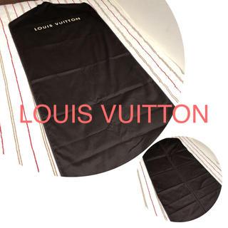 ルイヴィトン(LOUIS VUITTON)のブランド 洋服カバー 9点(押し入れ収納/ハンガー)