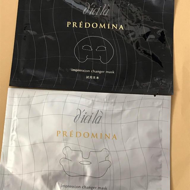 dicila(ディシラ)の✨新品✨ ディシラ フェイスパック コスメ/美容のスキンケア/基礎化粧品(パック/フェイスマスク)の商品写真