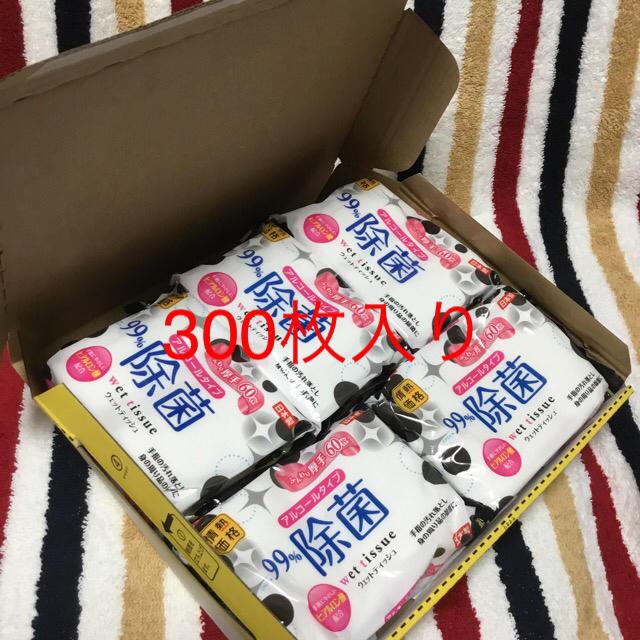 布マスク 不織布ポケット 、 アルコール 除菌シート 300枚セット ウエットティッシュ ウイルス 除去の通販