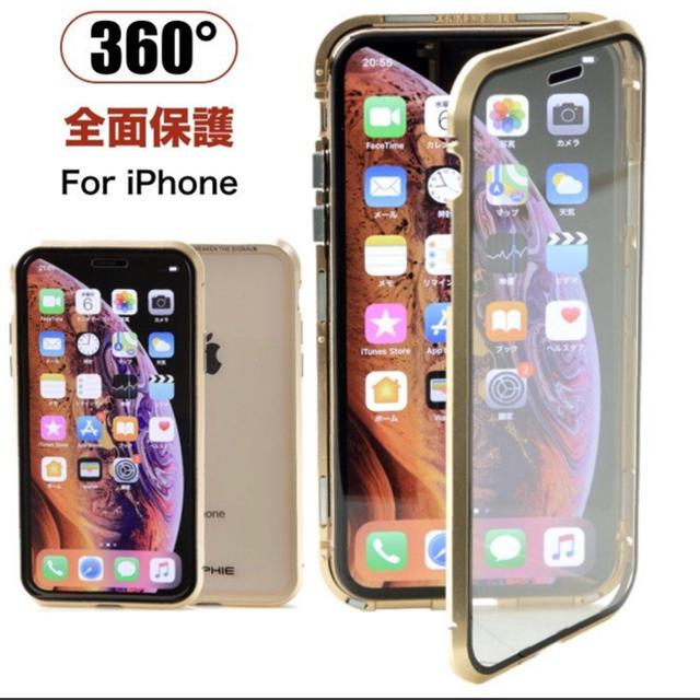 日本最大級イヴ・サンローランiPhone11Proケース財布型,YSLアイフォン8ケース財布型