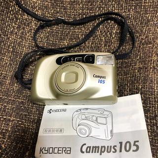 キョウセラ(京セラ)の京セラ CAMPUS 105 説明書、紐付き(フィルムカメラ)