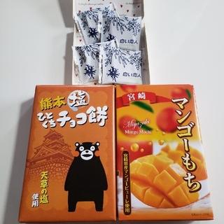 イシヤセイカ(石屋製菓)の専用です☆(菓子/デザート)