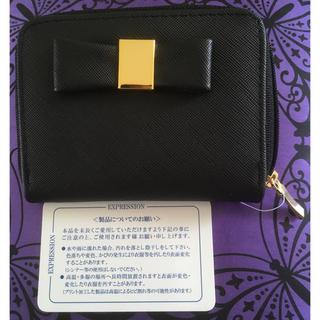 シマムラ(しまむら)の新品しまむらリボンコインケース黒(コインケース)
