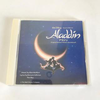ディズニー(Disney)のアラジン CD ディズニー(映画音楽)