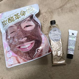 SABON - コスメセット