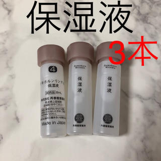 ドモホルンリンクル(ドモホルンリンクル)のドモホルンリンクル 保湿液 3(化粧水/ローション)