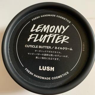 ラッシュ(LUSH)の新品LUSHクリーム(ボディクリーム)