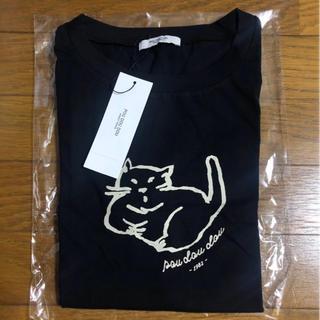 プードゥドゥ(POU DOU DOU)のPOU DOU DOU 福袋  Tシャツ(Tシャツ(半袖/袖なし))