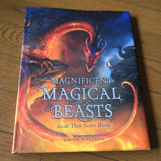 MAGNIFICENT MAGICAL BEASTS 英語本(洋書)