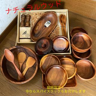 おまとめ❤︎天然木の食器セット!(食器)