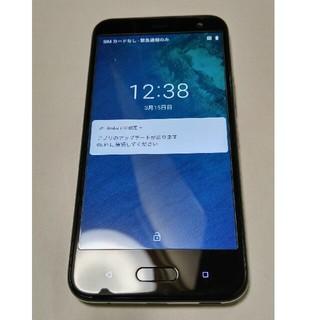 ハリウッドトレーディングカンパニー(HTC)のAndroid One X2(HTC U11 life)シムフリー(スマートフォン本体)