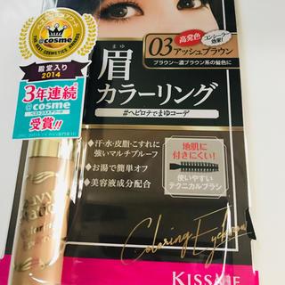 キスミーコスメチックス(Kiss Me)のキスミー ヘビーローテーション カラーリングアイブロウR 03(8g)(アイブロウペンシル)