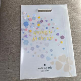 ケイトスペードニューヨーク(kate spade new york)のケイトスペード kate spade ♠︎ クリアファイル(ファイル/バインダー)