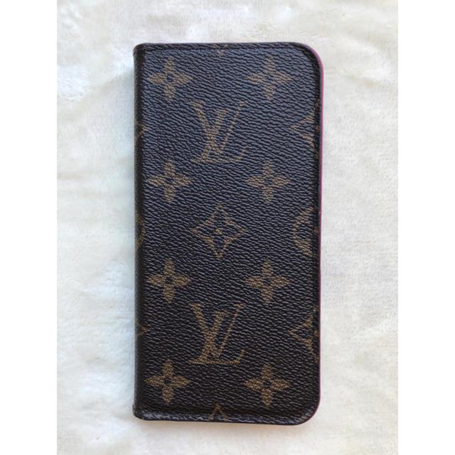 Adidas iPhone 11 Pro ケース アップルロゴ - プラダ アイフォン 11 ProMax ケース おしゃれ,dMyPLdFlcR