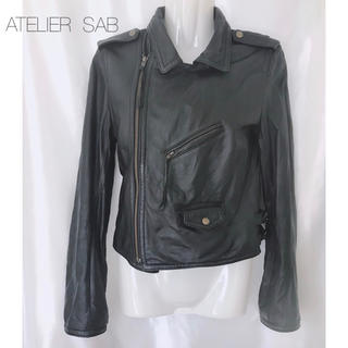 アトリエサブ(ATELIER SAB)のATELIER SAB 羊革 ライダース ジャケット(ライダースジャケット)