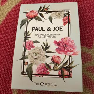 ポールアンドジョー(PAUL & JOE)のポール&ジョー ボディ用化粧水(化粧水/ローション)